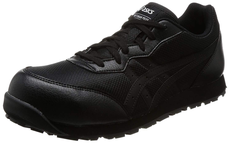 軽い安全靴のメリット&おすすめ製品をピックアップしてご紹介!